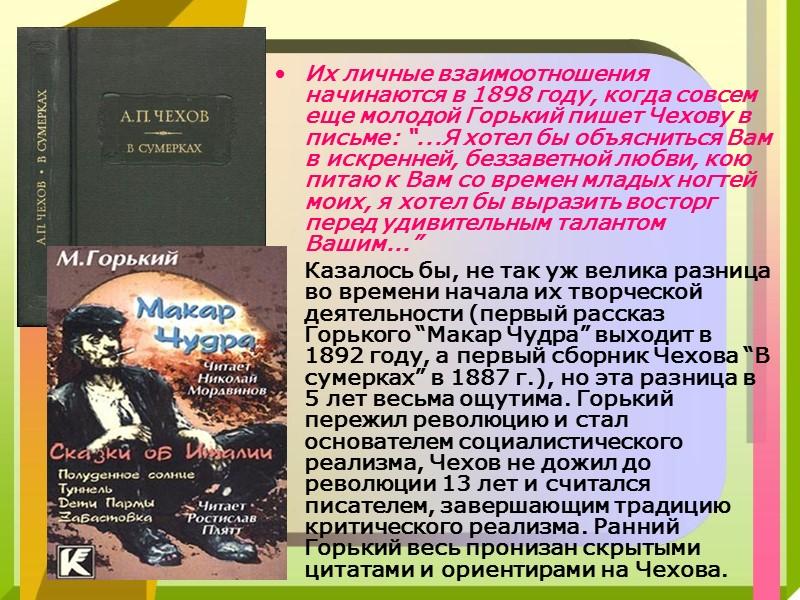 Ростовская ассоциация пролетарских писателей