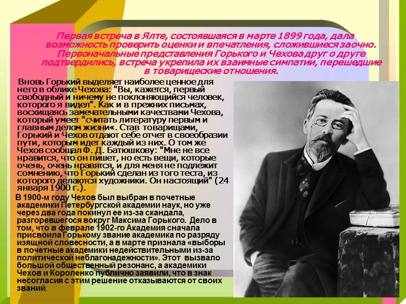 Серафимович Александр (настоящее имя Александр Серафимович Попов) [7(19).1.1863, ст. Нижне-Курмоярская Обл. Войска Донского -