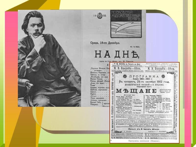 Соколов  Михаил Дмитриевич       Соколов Михаил Дмитриевич -