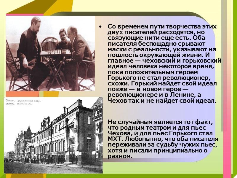 Трудно сказать, когда родилась в сердце молодого литератора Михаила Соколова благороднейшая и дерзновенная идея