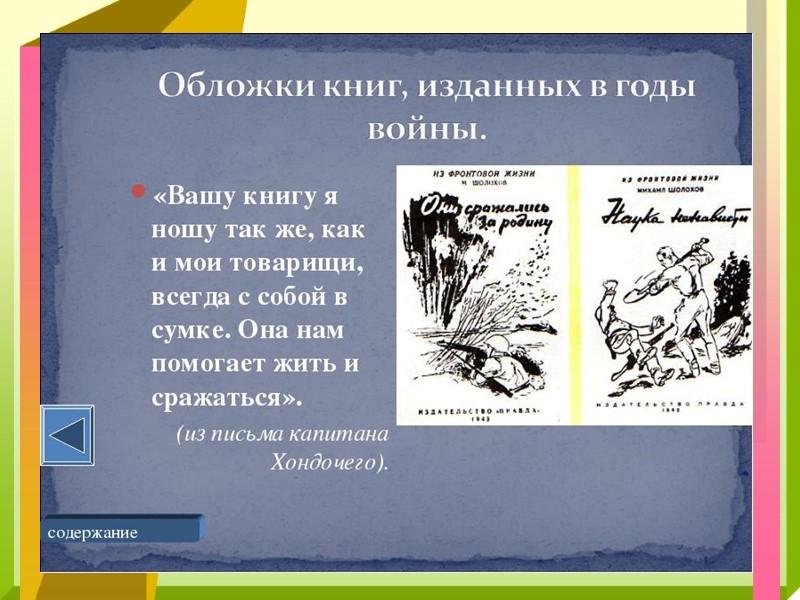 """Но если, по словам Станиславского, Горький — """"главный начинатель и создатель общественно-политической линии в"""