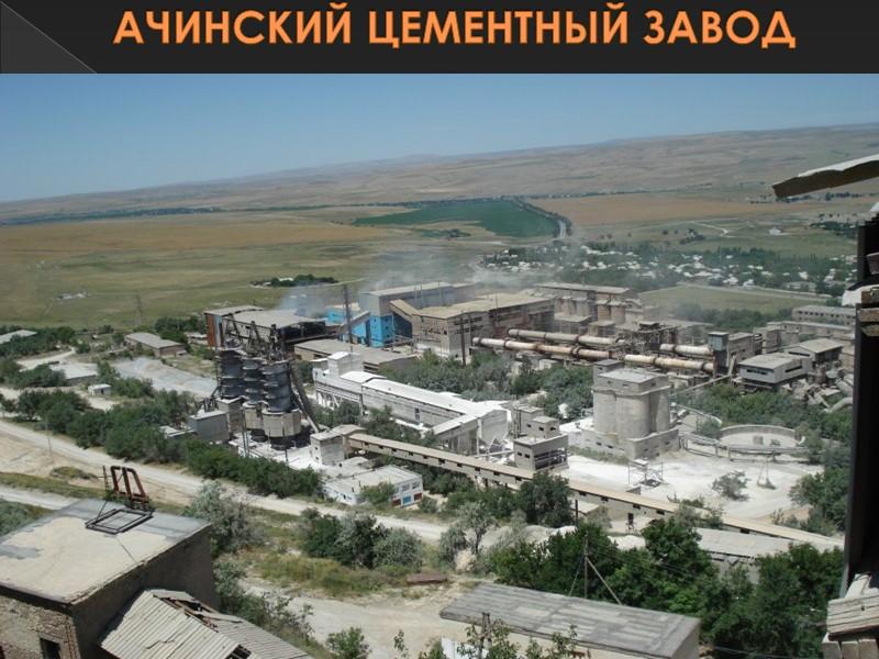 НАСЕЛЕНИЕ 8,973 млн.чел. (6,1%россиян)  Плотность населения – более 2 чел./кв. км. Естественная убыль: