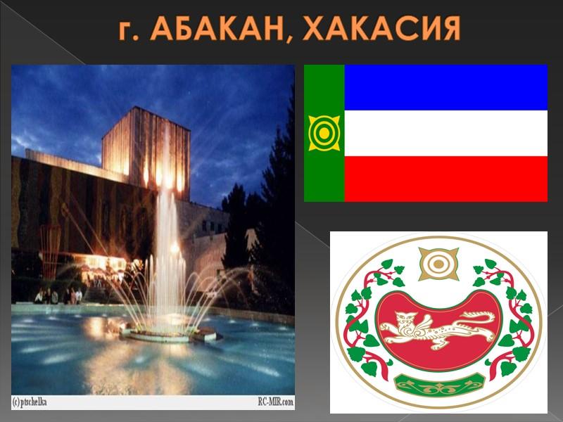 Восточно-Сибирский район