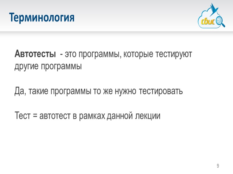 55 Про ATF Region Page Element Button TextField Table >15 классов Browser ATFSuite XMLTestRunner
