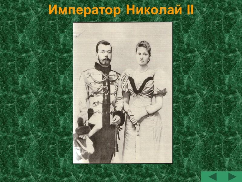 Кривошлыков Михаил Васильевич      Кривошлыков Михаил Васильевич,  герой Гражданской