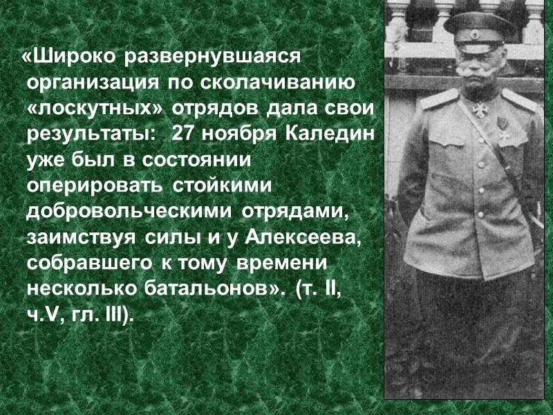 В 1935 Буденному присвоено звание Маршала Советского Союза. Трижды Герой Советского Союза (1958, 1963,