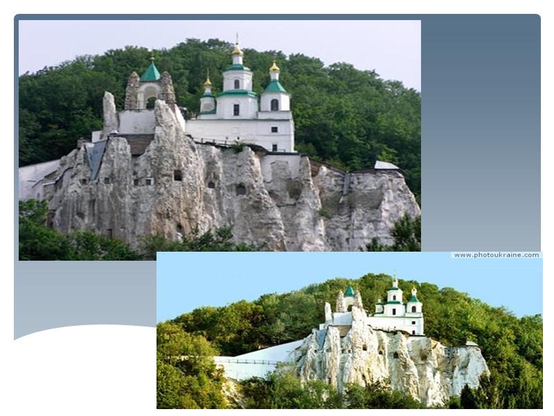 Сіверський Донець одна з найкрасивіших річок України Протікає через Харківську, Донецьку та Луганську області.