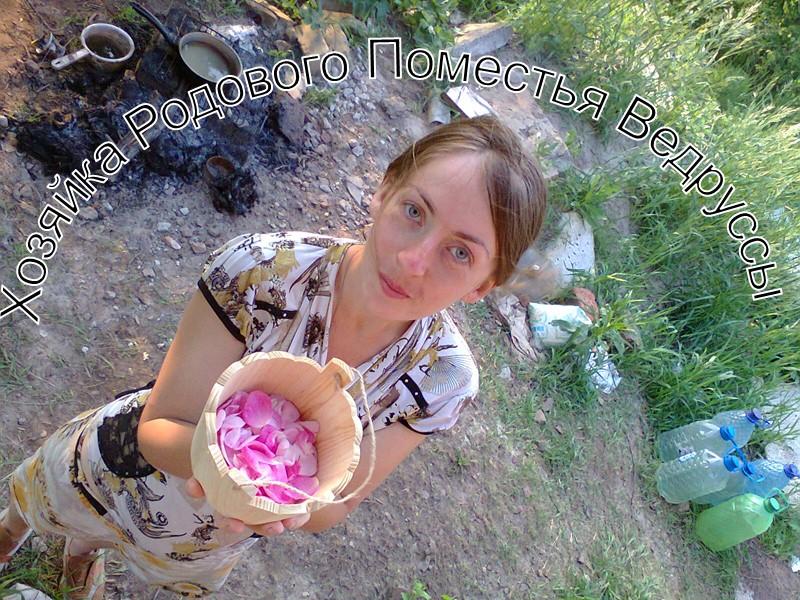 знакомства родовые поместья украины