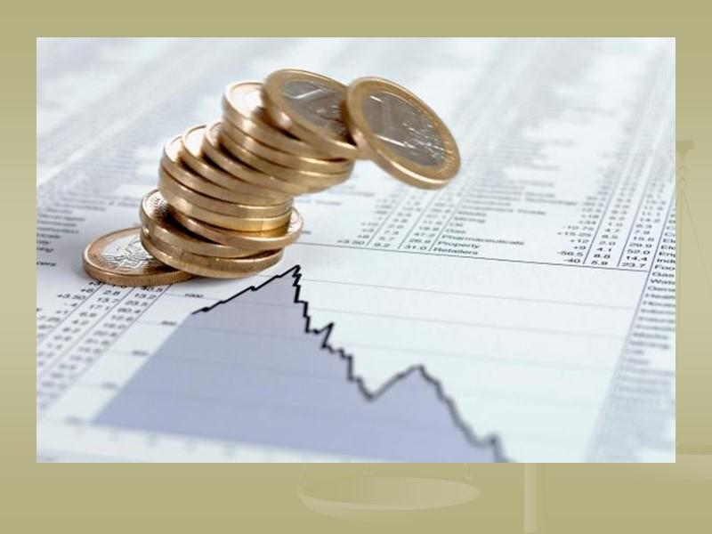 Неценовые факторы влияют на величину совокупного спроса при каждом из возможных уровней цен. Согласно