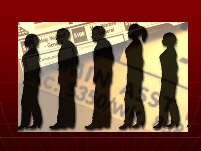 Рынок труда: спрос, предложение, равновесная