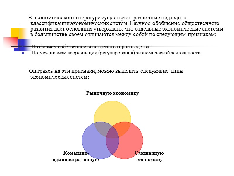 Субъектами макроэкономики выступают: Сектор домашних хозяйств - все частные хозяйства страны, деятельность которых направлена