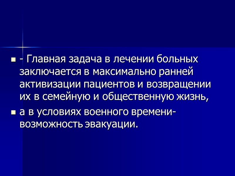 Пациентка,П., 75 лет,  31.08.12. Лев.т/б сустав- 4мм (2011), справа- перелом