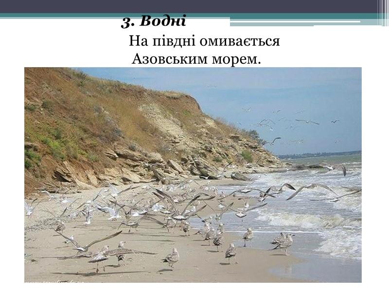 Донецька область була утворена 2 липня 1932, до її складу увійшли 12 міських рад