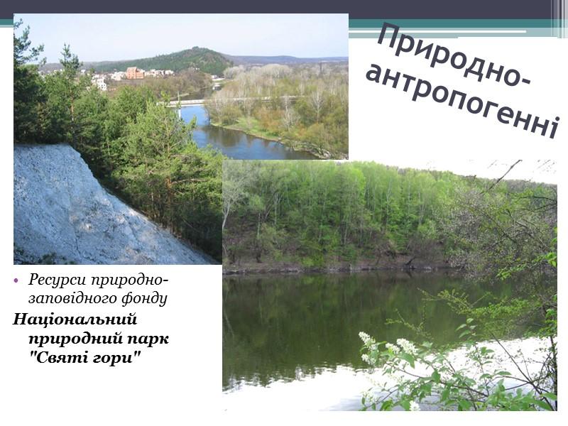 Чернецьке озеро