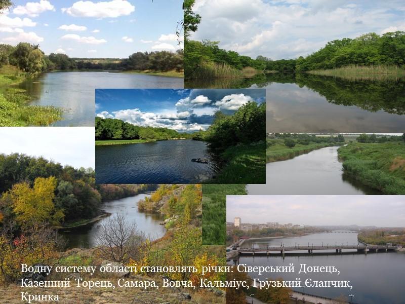 Природно-географічні атракції     1.Природно-кліматичні курорти