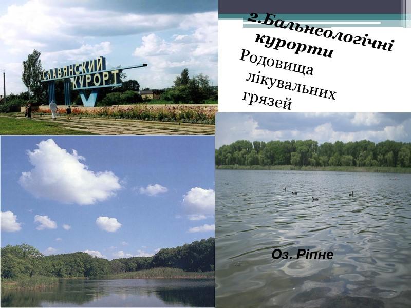 Історичні міста, селища     У селі Красному Донецької області у 1884
