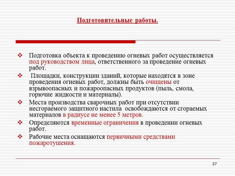 31 Типы и основные параметры ШП.