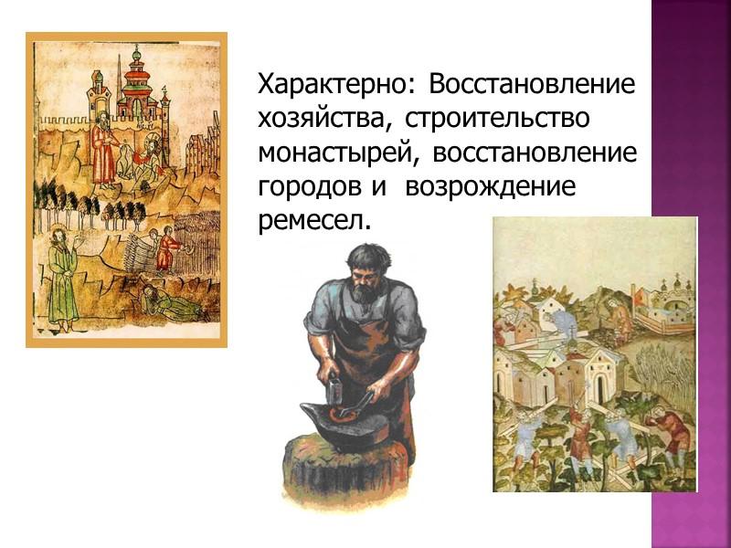 Дмитрий Донской.  Куликовская битва