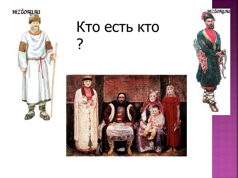 Дмитрий Донской и Сергий Радонежский.  Основатель и игумен Троице-Сергиева монастыря Сергий Радонежский (1314-1392)