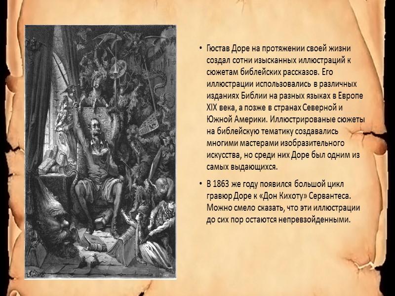 Анатолий Зверев и его Дон Кихот Дон Кихот русского художника Анатолия Зверева не менее