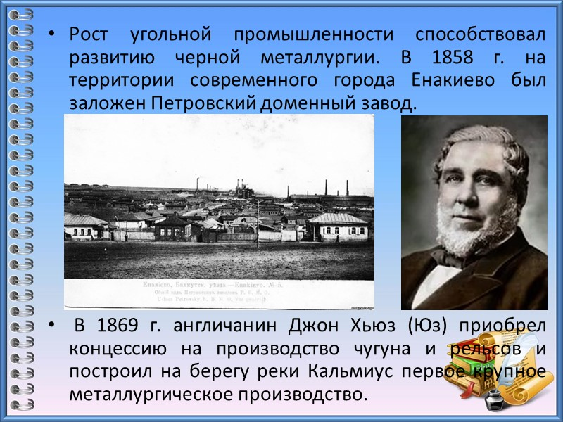 Весной 1778 г. на территорию края из Крыма переселились около 18 тыс. греков. На