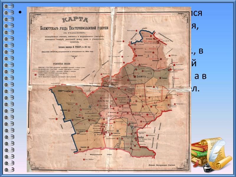 В 1842 г. по приказу новороссийского губернатора М. Воронцова, для организации поставок топлива на