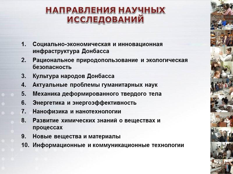 17 © дизайн Лилия Кишкань Беспалова  Светлана  Владимировна Teлефон:  +38 (062)