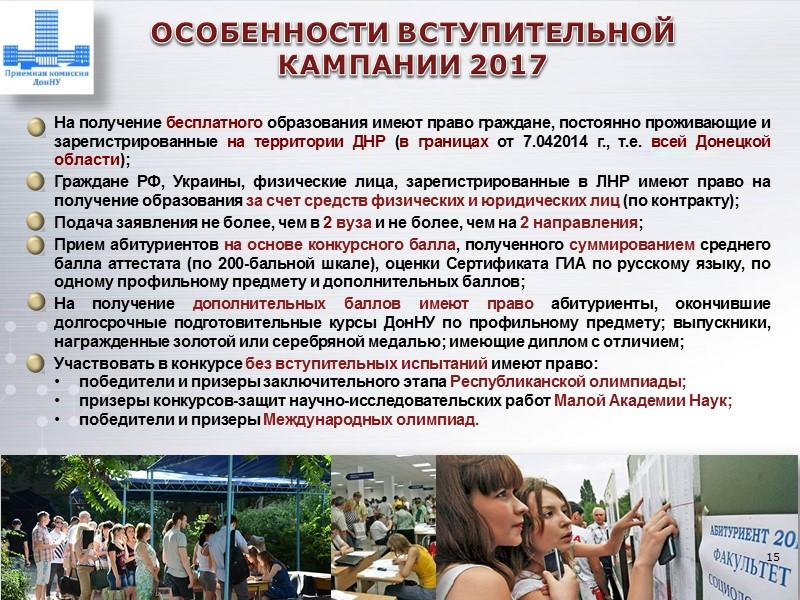 ЕВРАЗИЙСКАЯ АССОЦИАЦИЯ УНИВЕРСИТЕТОВ (128 университетов) АССОЦИАЦИЯ ТЕХНИЧЕСКИХ УНИВЕРСИТЕТОВ (148 университетов) МЕЖДУНАРОДНОЕ СОТРУДНИЧЕСТВО АССОЦИАЦИЯ ЮРИДИЧЕСКИХ