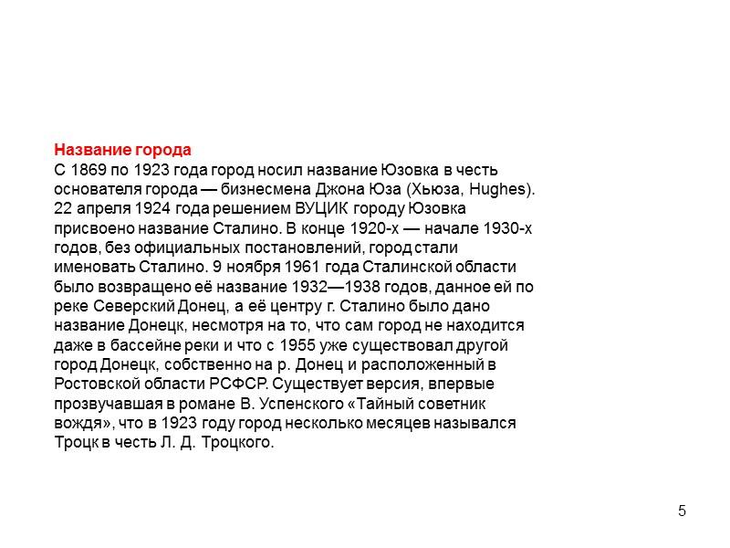 Промышленность. РСК Олимпийский 12