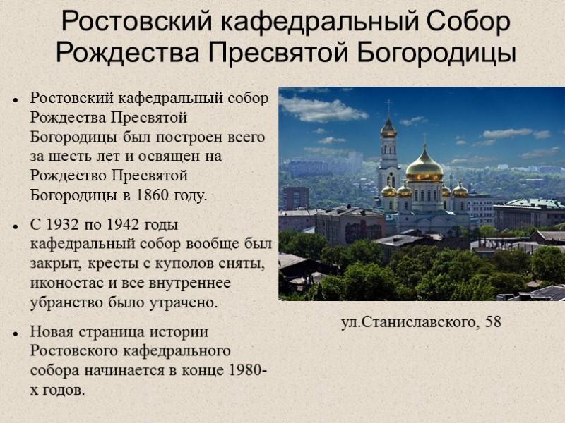 Свято-Казанский храм Самое первое богослужение в новом храме - водосвятный молебен перед Казанской иконой