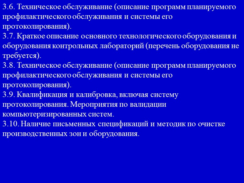 МИНИСТЕРСТВО ПРОМЫШЛЕННОСТИ, НАУКИ И ТЕХНОЛОГИЙ РОССИЙСКОЙ ФЕДЕРАЦИИ    МЕТОДИЧЕСКИЕ УКАЗАНИЯ