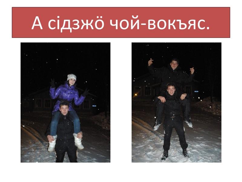 Школа бӧрся ме муні служитны Россияса армияын.