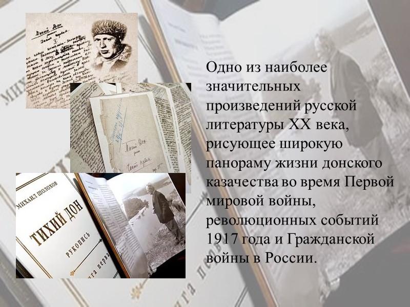 Фильм Сергея Герасимова - подлинный шедевр. Он настолько хорош, что о нем сложно писать.