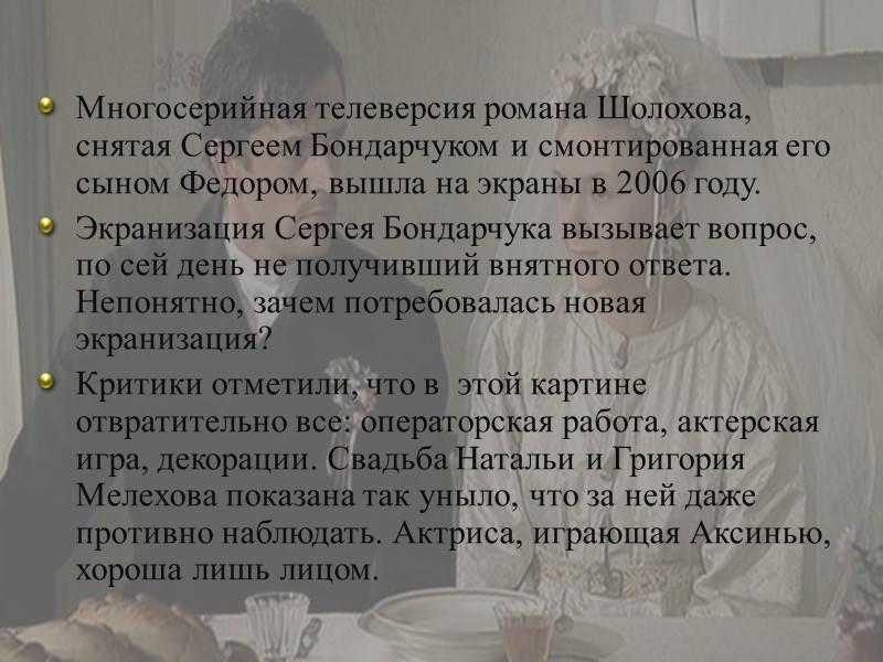 Рубенс П.-П. «Тайная вечеря» Какой момент новозаветной истории изображён на полотне? Что делает Христос,