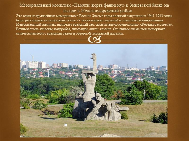 Мемориальный комплекс в Кумженской  роще в память воинов Советской