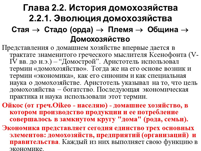3 Опубликованные работы Васильева А.А.