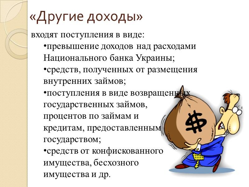 4. Гибкость налогов  предполагает способность системы адекватно реагировать на изменение макроэкономической ситуации, прежде