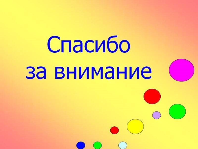 В 2008—2009 годах в Ростове-на-Дону разработано более 40 проектов по реконструкции и созданию объектов