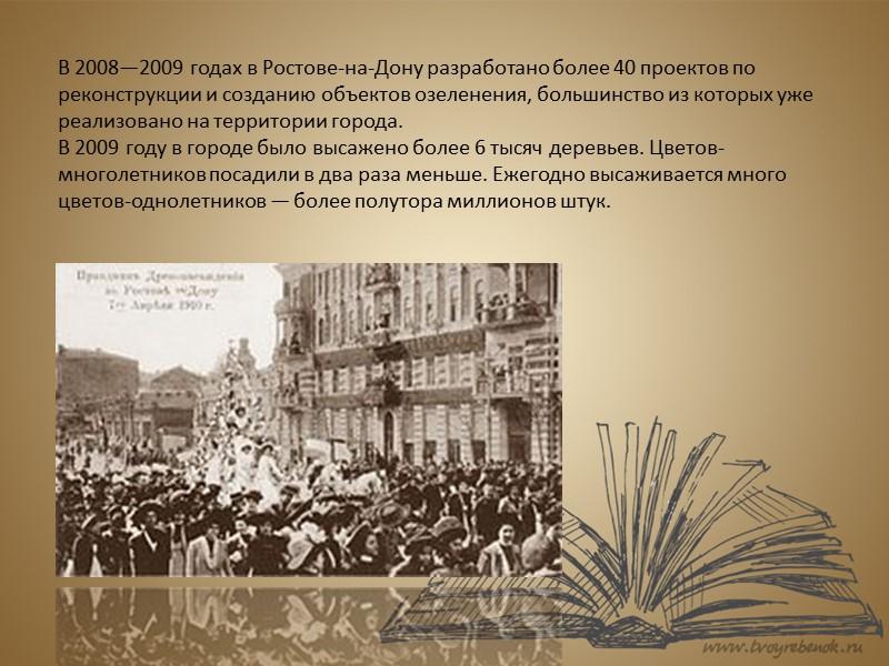 К концу XVIII века в связи с присоединением Причерноморья к России крепость утратила своё