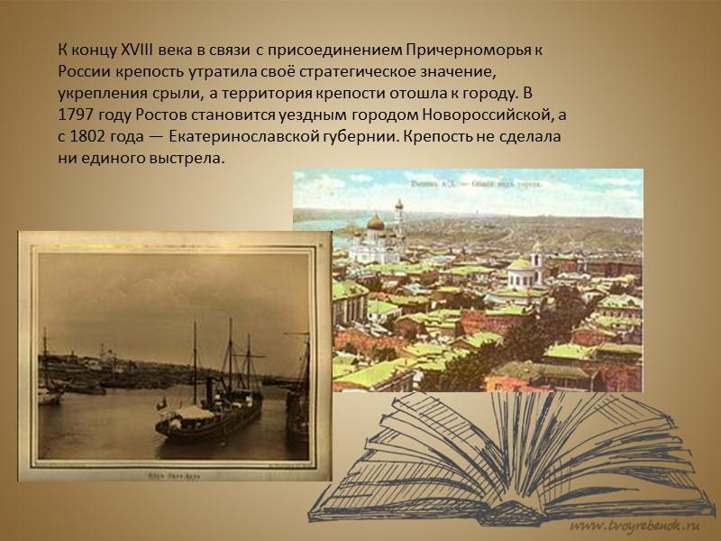 Климат Ростова-на-Дону умеренно континентальный. Среднегодовые климатические показатели установились: температура +9,9 °C, скорость  ветра