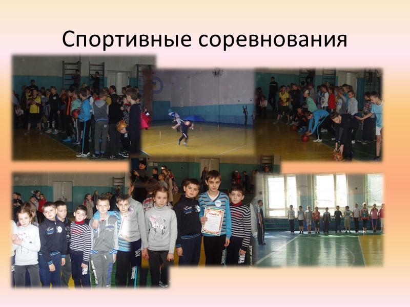 Успеваемость Девочек- 11 Мальчиков- 6  На «4» и «5» закончили 4 четверть –
