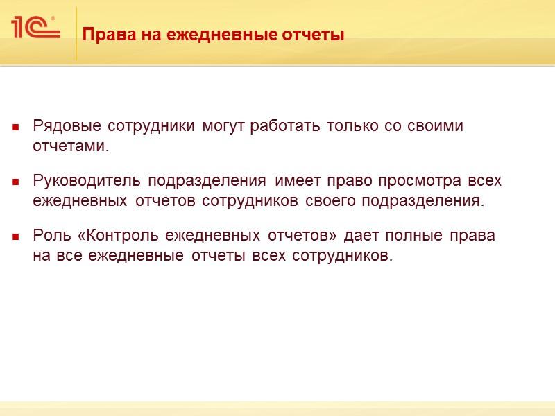 Импорт файлов Перетаскивание файлов или каталогов мышкой из файловой системы в папку «1С:Документооборота 8».