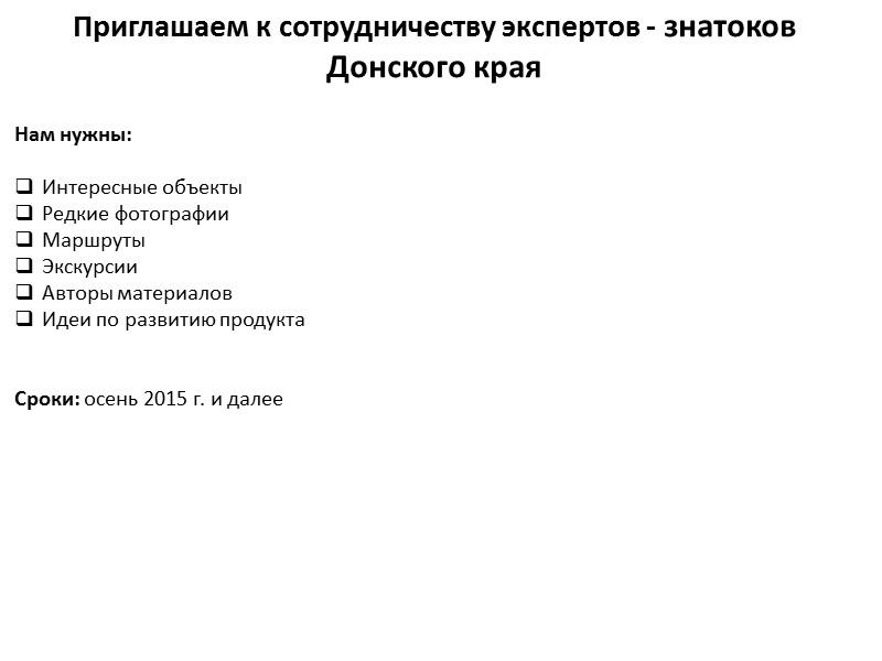 Познакомиться Проектирование и разработка программного обеспечения  www.rnd-soft.ru