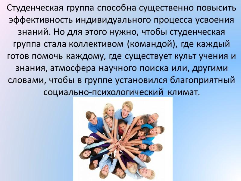 Н. Н. Обозов подразделяет развитие группы на четыре этапа: