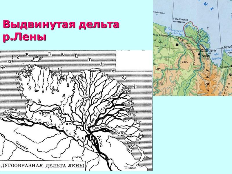 6. Висячие долины   Развиваются в случае отставания эрозионной деятельности притоков. Днище находится