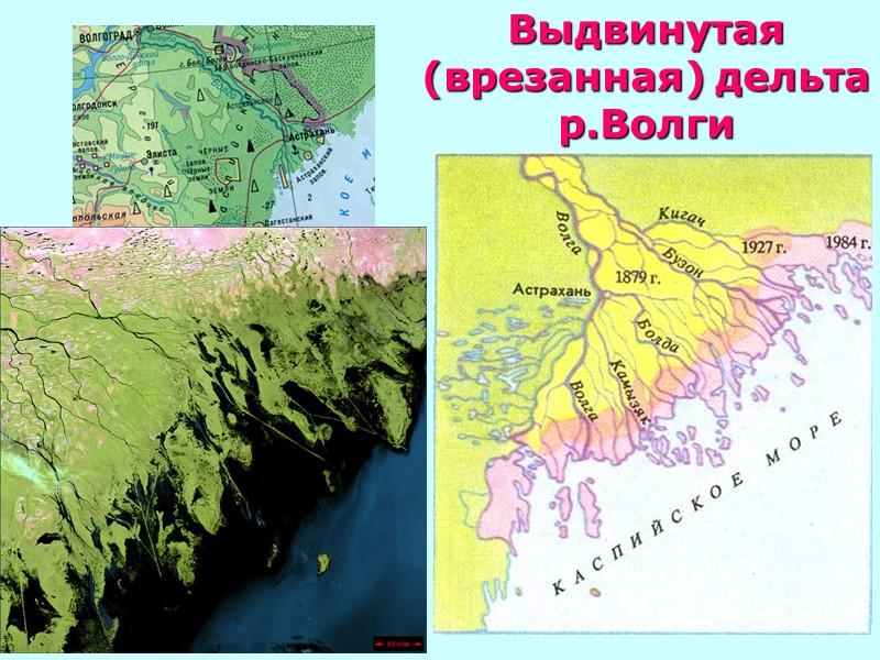 7. Наложенные     (эпигенетические) долины Распространены широко, не обнаружи-вают в своем