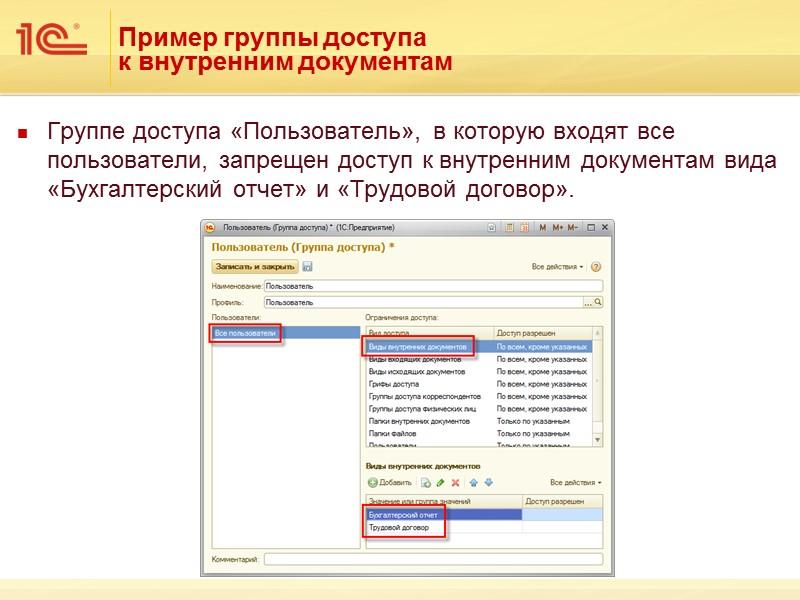 Інформація  про  організацію