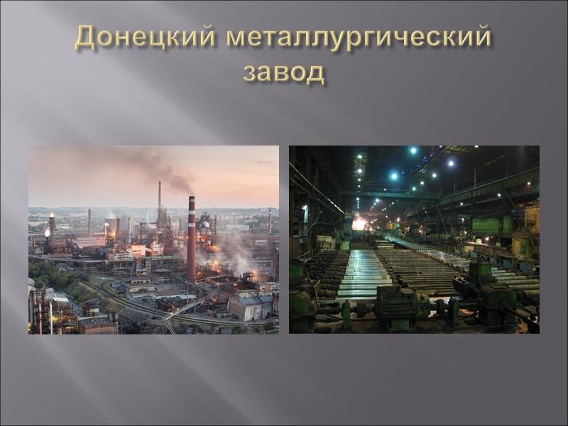 Бульвар Пушкина-пешеходная зона г.Донецка