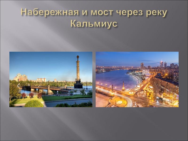 Библиотека им.Крупской и площадь Ленина