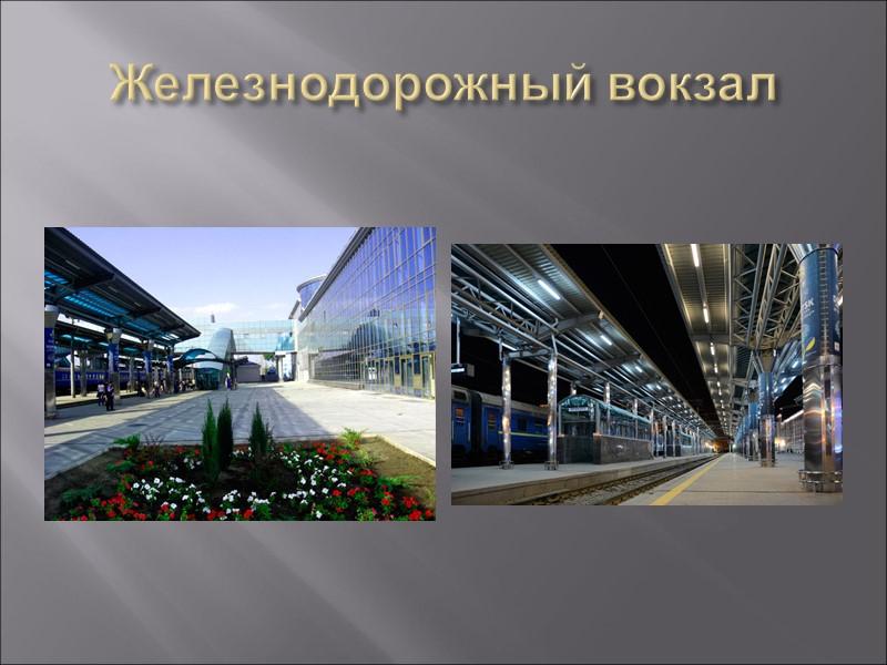 Герб Донецка старый и новый